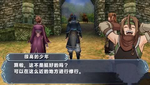 幻想水浒传5中文版下载