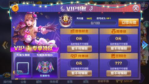 红牛棋牌最新版app官网最新版下载