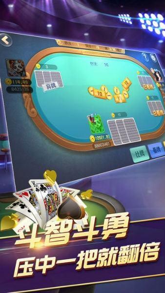 汉唐棋牌单机电脑版正式免费下载