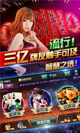 汉游棋牌最新官网版下载