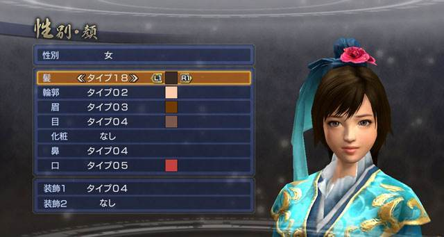 真三国无双6帝国中文版单机游戏.