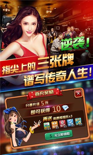 天妃棋牌游戏官方手机版