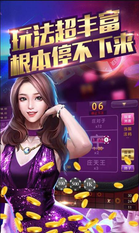 956棋牌娱乐最新版下载