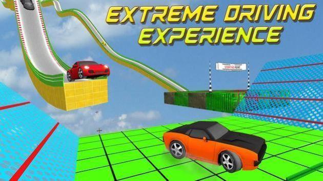赛车极限特技驾驶大师安卓版