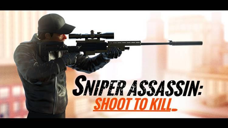 狙击猎手游戏下载