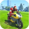 超级英雄摩托车驾驶