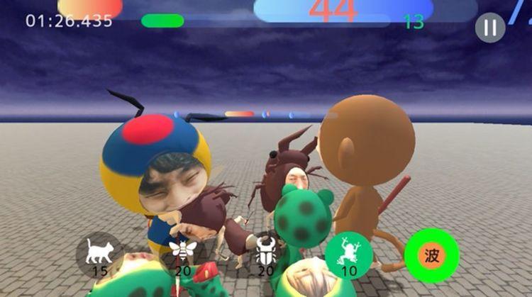 面球游戏中文版