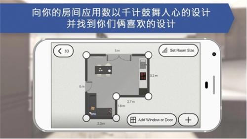 房屋设计师室内设计中文版下载