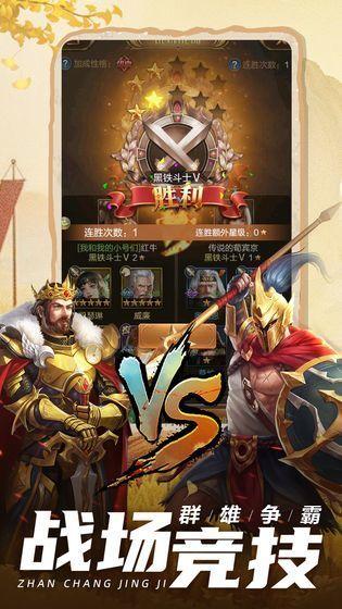 家园战争2中文版