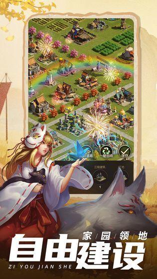 花园战争2破解版下载