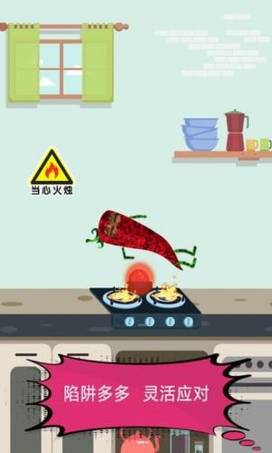 厨房历险记手游官方版下载