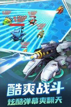 坦克无敌最新版下载
