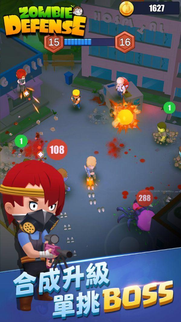 僵尸军团保卫战手机游戏下载