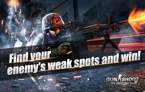 FPS中枪射击官方版下载
