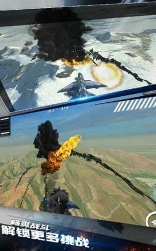 模拟飞机空战无限金币版下载