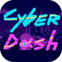 CyberDash破解版