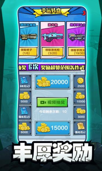 鱼人消灭战iOS版下载