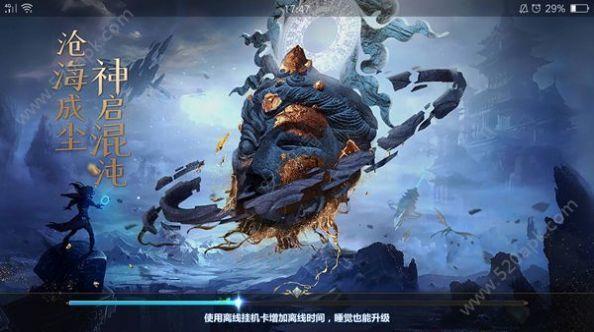 江海浮生记v1.0手机版下载