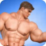 是男人就炼成吨肌肉