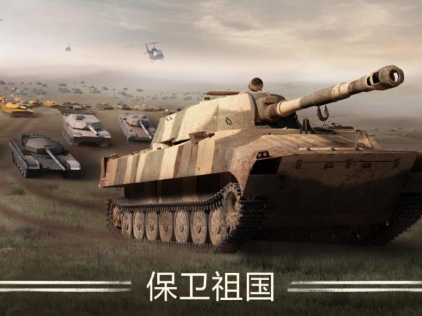 战争机器坦克大战游戏下载