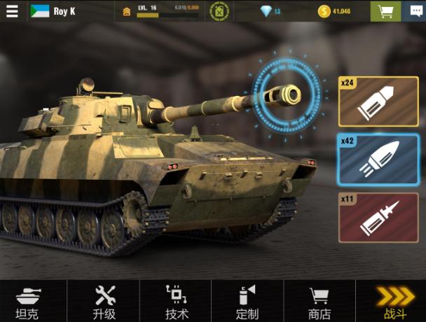 战争机器坦克大战安卓版下载