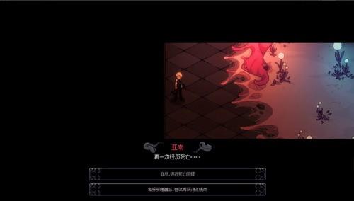 人格解体游戏下载