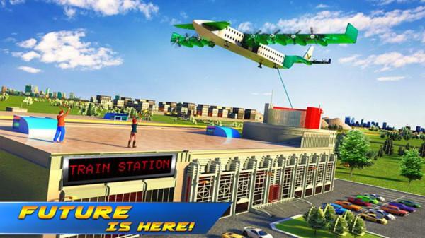 飞行火车模拟器破解版下载