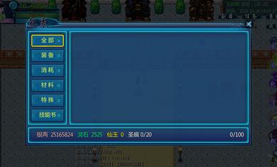 伏魔记unity破解版2.9.1游戏
