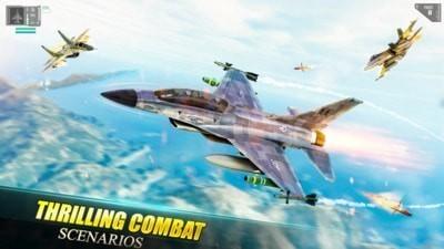 战斗机模拟器2021游戏下载