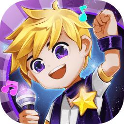 我要当歌星