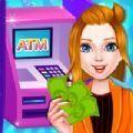 银行ATM机模