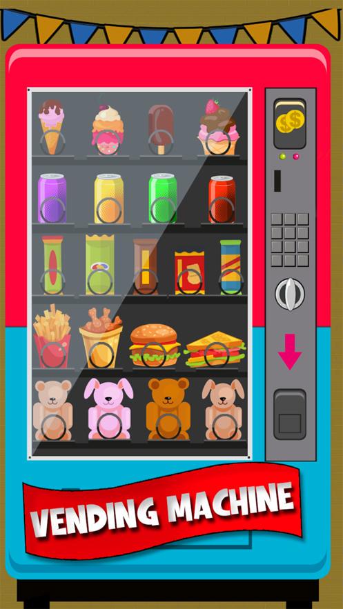 银行ATM机模游戏安卓版