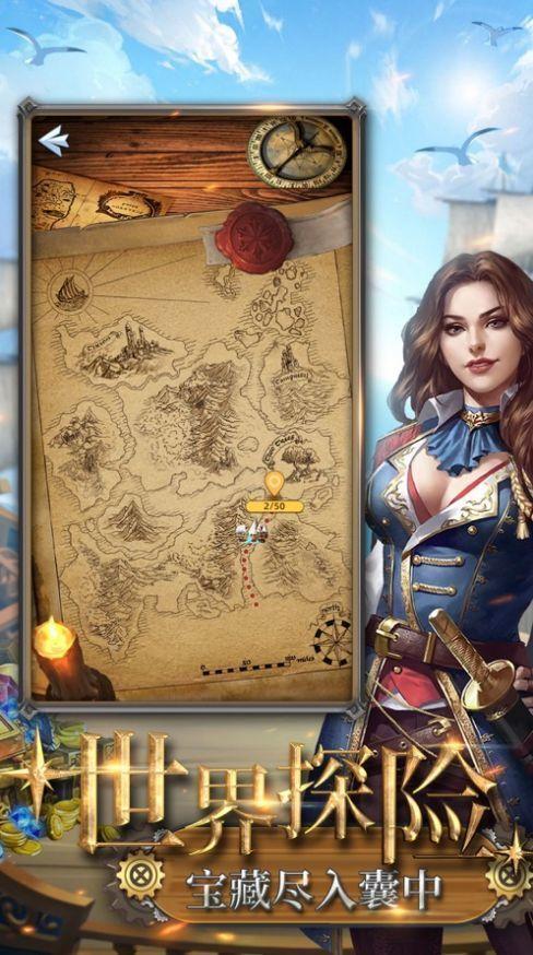 海盗炮击战安卓版下载