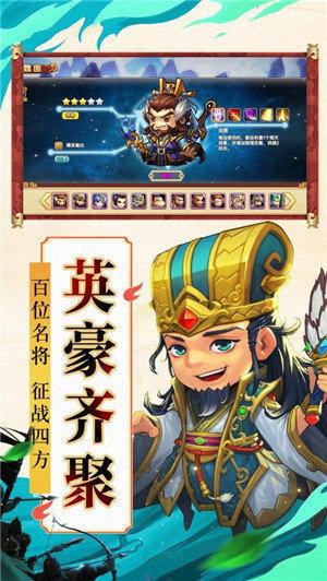 三国电玩官方版