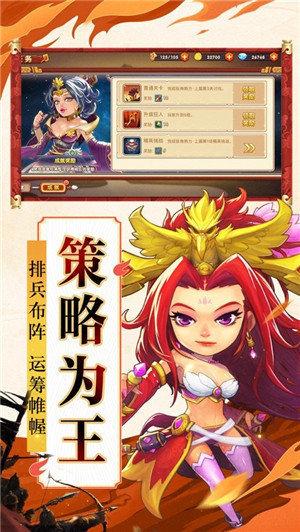 三国电玩手机版免费下载