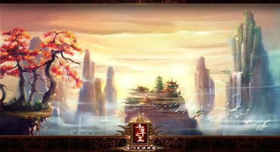 3D世界 《千年之王》打造手绘江湖