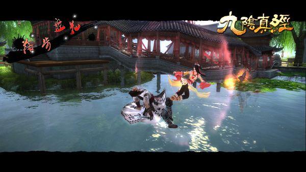 游戏蜗牛宣布《九阴真经》将开全球华人服